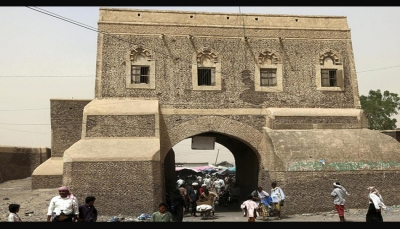 منظمة دولية تدين المتمردين الحوثيين لنهبهم مكتبة زبيد التاريخية في اليمن