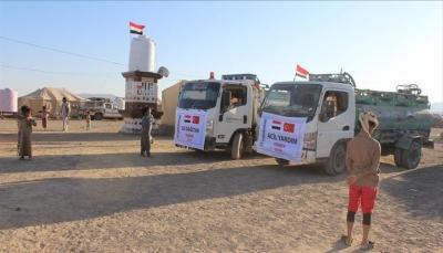 جمعية تركية توزع مساعدات إغاثية على 400 ألف يمني