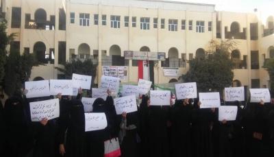 وسط تهديدات حوثية.. المعلمات في صنعاء يتظاهرن للمطالبة برواتبهن