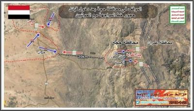 """الحوثيون يدفعون بتعزيزات إلى """"حجور"""" ومحاولات يائسة لإعادة هندسة تحالفاتها"""