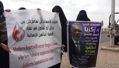 مطالبات بالكشف عن مصير عشرات المختطفين في سجون السرية بعدن