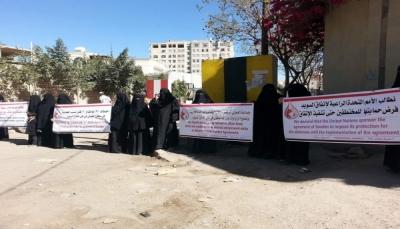 رابطة حقوقية: وفاة 6 مختطفين في سجون الحوثي منذ توقيع اتفاق السويد