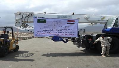 المهرة: وزير النقل يتفقد سير العمل في ميناء نشطون ويدشن وصول رافعة جديدة