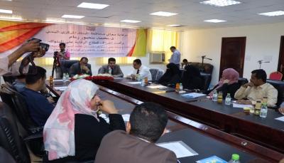 """""""زمام"""" يشدد على حماية القطاع المصرفي في اليمن ويقول """"لا بنك مركزي بدونه"""""""