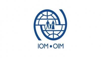 الهجرة الدولية: إعادة 168 إثيوبيًا من اليمن عبر مطار صنعاء