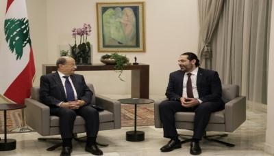 بعد ثمانية أشهر من الاستشارات الشاقة.. إعلان تشكيل حكومة جديدة في لبنان