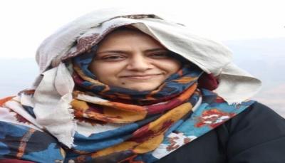 الحوثيون يختطفون ناشطة تعمل في منظمة دولية ويقتحمون مكتبها في صنعاء