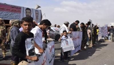وقفة احتجاجية لأهالي المخفيين قسرياً في السجون السرية الإماراتية بعدن