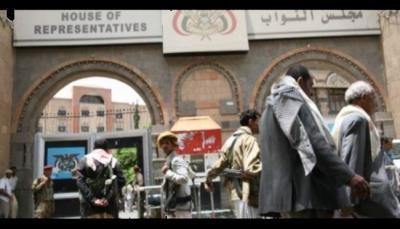 """الرئيس هادي ينقل """"لجنة الانتخابات"""" إلى عدن عقب تحركات الحوثيين لإجراء انتخابات تكميله"""