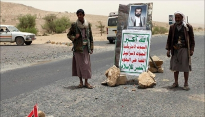 مقتل قياديين حوثيين في معارك مع قوات الجيش بصعدة