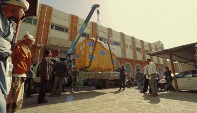 الصحة العالمية: قدمنا أدوية لعلاج 30 ألف مريض سرطان في اليمن خلال 2018