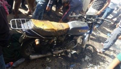 إصابة مدنيين بانفجار عبوة ناسفة وسط مدينة تعز