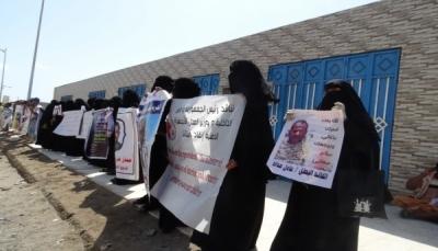 أمهات المختطفين يطالبن بالإفراج عن المخفيين في سجون الإمارات بعدن
