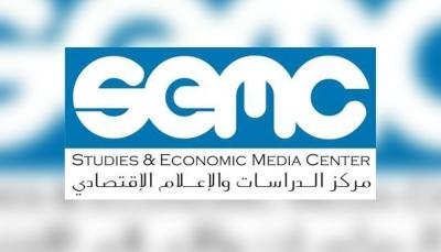 تقرير: 2018 عام النكبة الاقتصادية باليمن و40% من الأسر فقدت مصدر رزقها