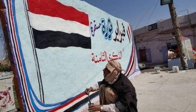 تعز: استعدادات للإحتفال بالذكرى الثامنة لثورة 11 فبراير الشبابية (صور)