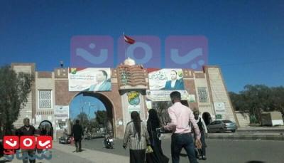 بحجة محاربة الإختلاط.. الحوثيون ينصبون كاميرات مراقبة في جامعة صنعاء
