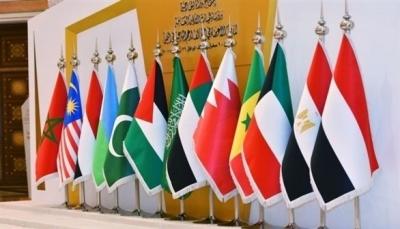 المغرب تستدعي سفيرها لدى الإمارات بعد أيام من إجراء مماثل أمام السعودية