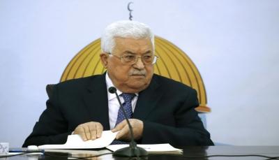 الرئيس الفلسطيني يرفض أي تدخل أمريكي في الشؤون الداخلية للدول