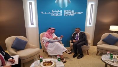 النقد العربي يدعم اليمن بـ 150 مليون دولار شريطة دفع الأقساط المتأخرة