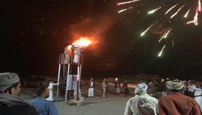 الجوف: شباب الثورة يحتفون بالذكرى الثامنة لثورة فبراير بإيقاد شعلة