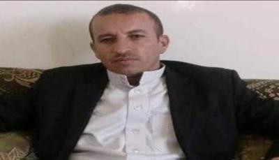 صنعاء: وفاة مختطف في سجون الحوثيين بعد تعرضه لضربة قاتلة بالرأس أثناء تعذيبه