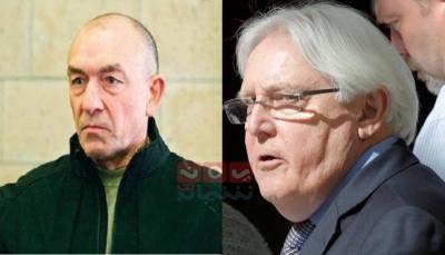 """""""غريفيث"""" و """"لوليسغارد"""" يصلان صنعاء للقاء قيادات الحوثيين ومناقشة تنفيذ """"اتفاق ستوكهولم"""""""