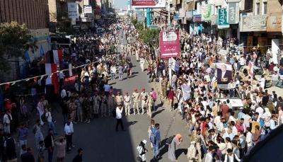 بإحتشاد شعبي.. الآلاف في تعز يحيون الذكرى الثامنة لثورة فبراير