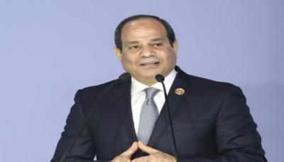 """البرلمان المصري يبدأ الاربعاء مناقشة طلب تعديل الدستور لتمديد حكم """"السيسي"""""""