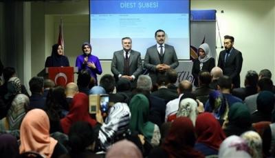 حملة لدعم اليمن في بلجيكا تجمع  48 ألف يورو