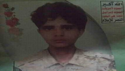 اختفاء ثلاثة طلاب من مدارس إب والعثور على رابع مقتولاً في صفوف الحوثي