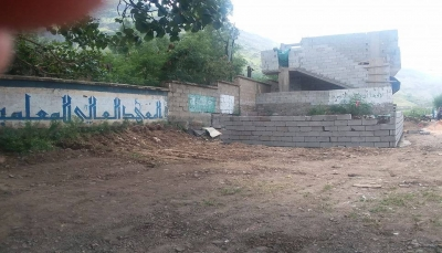 مسلحون حوثيون  يعتدون على ساحة مدرسة في محافظة  إب (بيان)