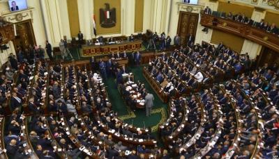 مجلس النواب المصري يوافق على مبدأ تعديل بعض مواد الدستور بأغلبية