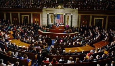 """النواب الأمريكي"""" يعتمد مشروع قانون يدعو لقطع الدعم العسكري للسعودية باليمن"""