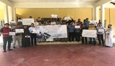 طلاب اليمن بماليزيا يطالبون الرئاسة والحكومة صرف مستحقاتهم المالية