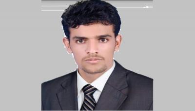 مقتل نجل أمين عام إصلاح الضالع في مواجهات مع مليشيات الحوثي بالحشاء