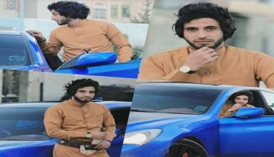 """مقتل شاب في """"عدن"""" بطريقة وحشية بعد شهر من وصوله لإقامة حفل زفافة"""