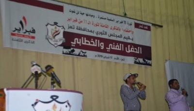 التحالف السياسي بتعز يطالب الرئاسة بالالتفات إلى معاناة المحافظة واستكمال التحرير