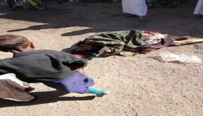 """إب: قتيل وثلاثة مصابين في تبادل لإطلاق النار في سوق بــ""""حبيش"""""""