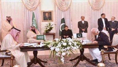 في مشاريع الطاقة والتعدين.. السعودية توقع مذكرات تفاهم مع باكستان بـ18.5 مليار دولار