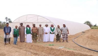 البرنامج السعودي يدشن البيوت الزراعية المحمية في المهرة