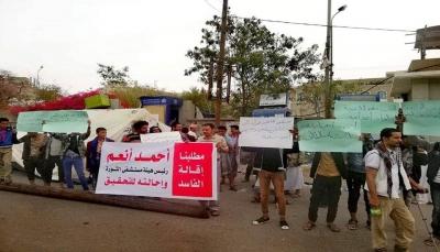 """محتجون يطالبون بإقالة رئيس هيئة مستشفى الثورة بــ""""تعز"""""""