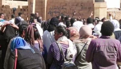 السودان: الشرطة تطلق الغاز المسيل للدموع لتفريق مئات المحتجين وسط الخرطوم