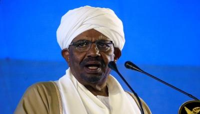 """النائب العام السوداني يعلن إحالة """"عمر البشير"""" للمحاكمة قريبا"""