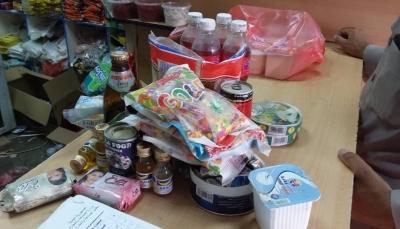 """الجوف: ضبط كميات من المواد الغذائية المنتهية الصلاحية في """"مدينة الحزم """""""