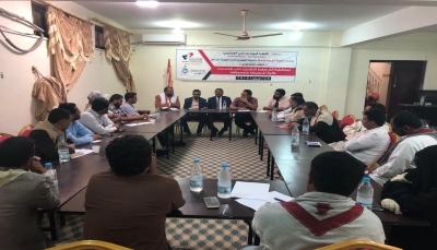 لجنة الإغاثة بالجوف تعقد لقاء تشاوريا لمناقشة آثار ضغط النازحين على الخدمات وألية تحسينها