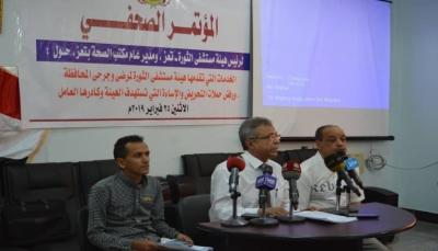 """مستشفى الثورة بتعز: الإجراءات التي تم اتخاذها """"قانونية"""" والاحتجاجات """"فوضى مختلقة"""""""