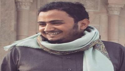 وفاة شاب يمني في حادث غرق قارب أثناء محاولته الهجرة إلى أوروبا