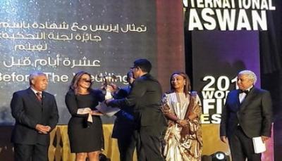 """فلم """"10 أيام قبل الزفة"""" يفوز بجائزة مهرجان أسوان السينمائي"""
