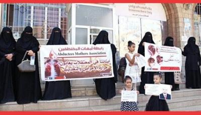 أمهات المختطفين: 17 مختطف أصيبوا بمرض السل في سجون ميلشيات الحوثي