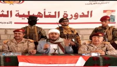 وزير الأوقاف: الجيش الوطني صمام أمان النظام الجمهوري والدولة الإتحادية
